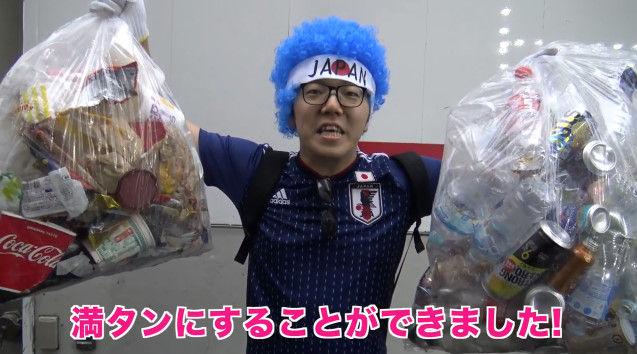 ヒカキン 渋谷 ゴミ拾い ワールドカップに関連した画像-26