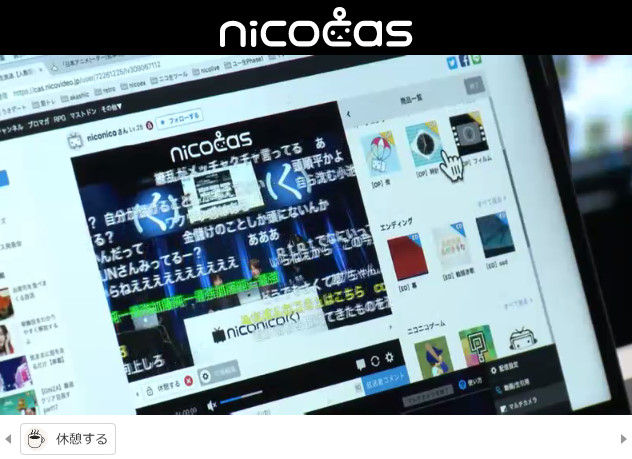 ニコニコ動画 クレッシェンド 新サービス ニコキャスに関連した画像-56