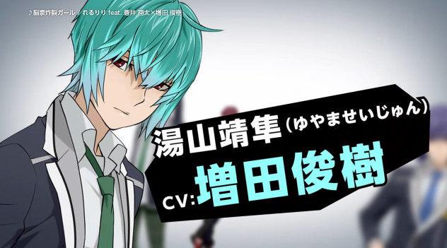 声優 ボカロ コラボ Actors3 堀川りょう 蒼井翔太に関連した画像-05