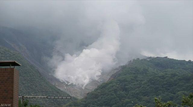 箱根山 噴火 噴火警戒レベル 大涌谷に関連した画像-01