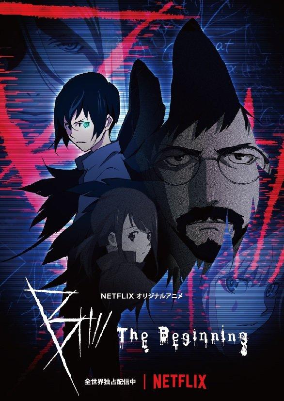 B: The Beginning Netflix 2期に関連した画像-02