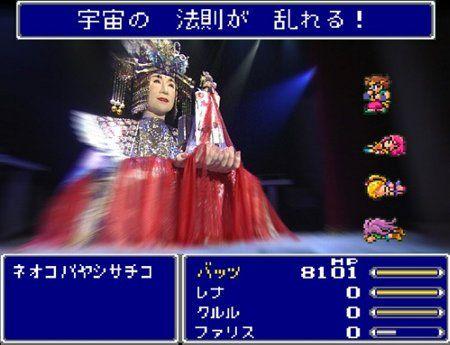 小林幸子 ラスボス ファンに関連した画像-01