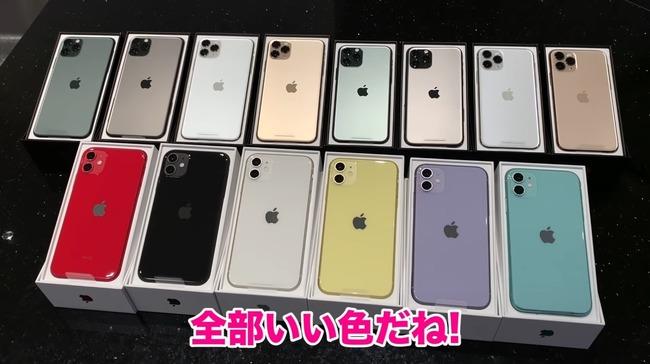 ヒカキン iPhone11 水没に関連した画像-03