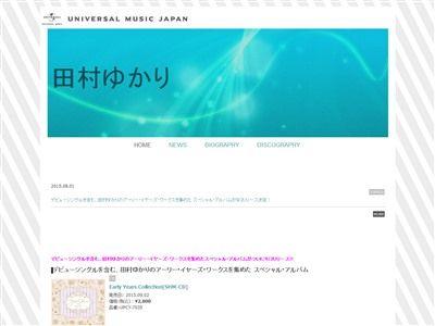 田村ゆかり 移籍 ユニバーサルミュージック デマ キングレコードに関連した画像-03