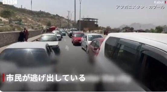 アフガニスタン タリバン 空港 カブール空港 アメリカ 市民 逃げ出す 米軍に関連した画像-10