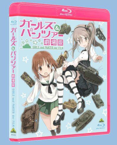 ガールズ&パンツァー ガルパン 劇場版 BD DVDに関連した画像-04