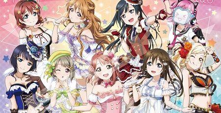 ラブライブ! 虹ヶ咲学園スクールアイドル同好会 2期 ニジガクに関連した画像-01