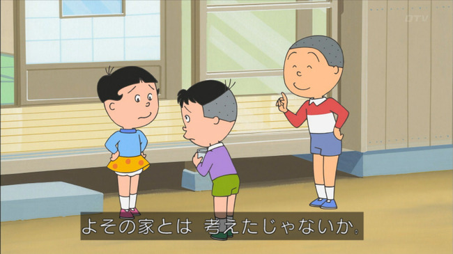 サザエさん 堀川くん 不法侵入に関連した画像-12