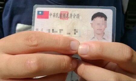 台湾 鮭 サーモンドリーム 改名 スシロー に関連した画像-01