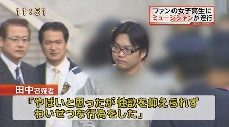中学教師JKわいせつ容疑に関連した画像-01