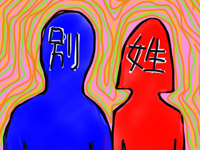 夫婦 別姓 憲法 裁判 訴訟に関連した画像-01
