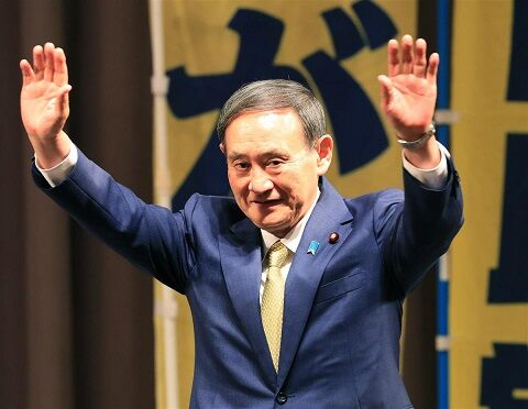 テレビ東京 通販 番組 菅 菅義偉 自民党 新総裁 総理大臣に関連した画像-01