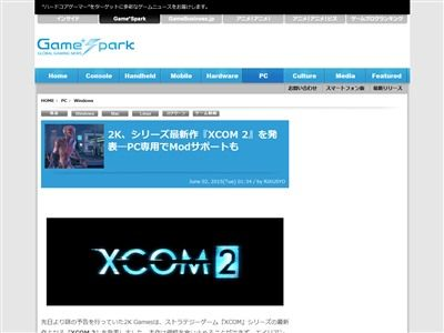 XCOM2 2KGamesに関連した画像-02