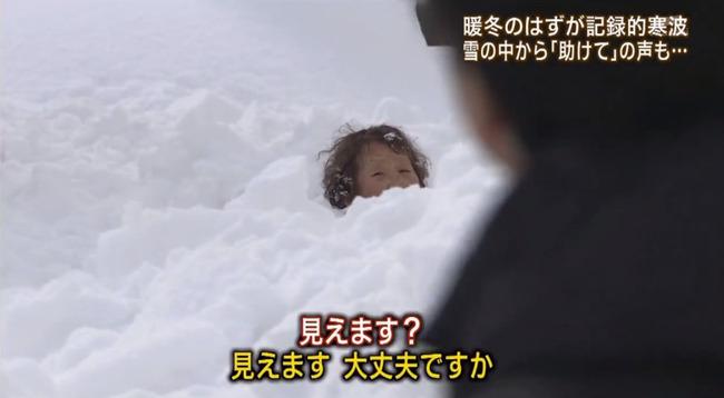 報道ステーション 報ステ スタッフ 救助 雪に関連した画像-04