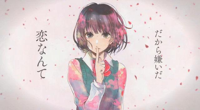 クズの本懐 TVアニメ化 ノイタミナに関連した画像-07