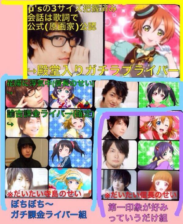 島崎信長 生誕祭 誕生日 ラブライバー に関連した画像-06