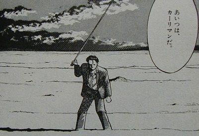 マスターキートン 砂漠 スーツ 検証 に関連した画像-03