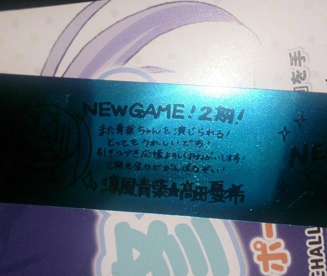 NEWGAME 2期に関連した画像-02