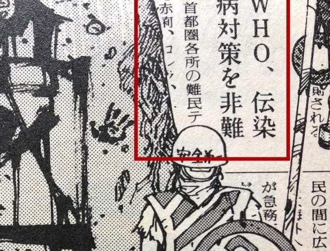 AKIRA 東京オリンピック 147日 アニマックスに関連した画像-03