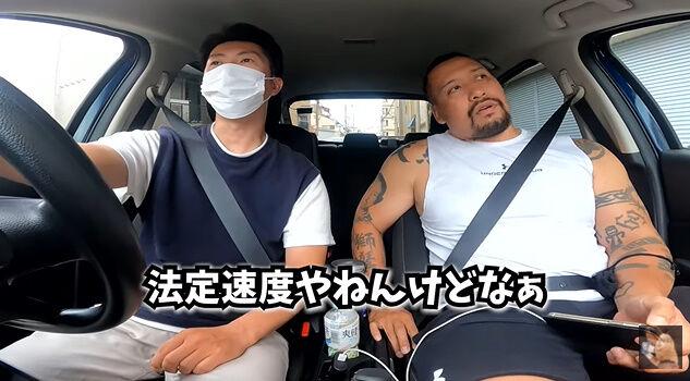 樋高リオ 煽り運転 プロボクサー 鉄パイプ ムキムキ チンピラに関連した画像-04