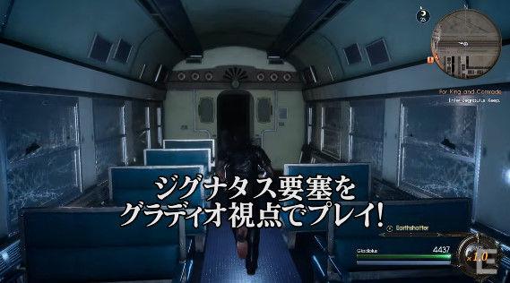 FF15 13章 アプデ DLCに関連した画像-05