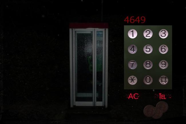 公衆電話 フリーゲーム 電話ボックス 電話 ノベルゲームに関連した画像-06