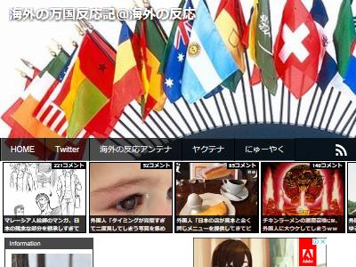 Wii コントローラー オークション 外国人 感動 おまけ スマブラに関連した画像-02