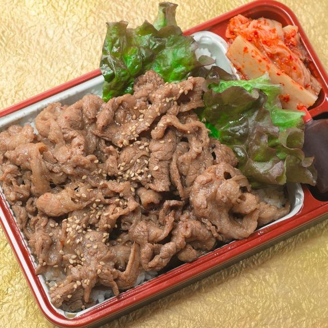 いい肉の日 11月29日に関連した画像-10