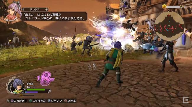 ドラゴンクエストヒーローズ2 双子の王と予言の終わり PS4 PS3 PSVitaに関連した画像-13