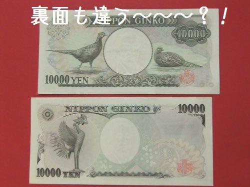 愛媛県庁 1億円 寄付に関連した画像-05
