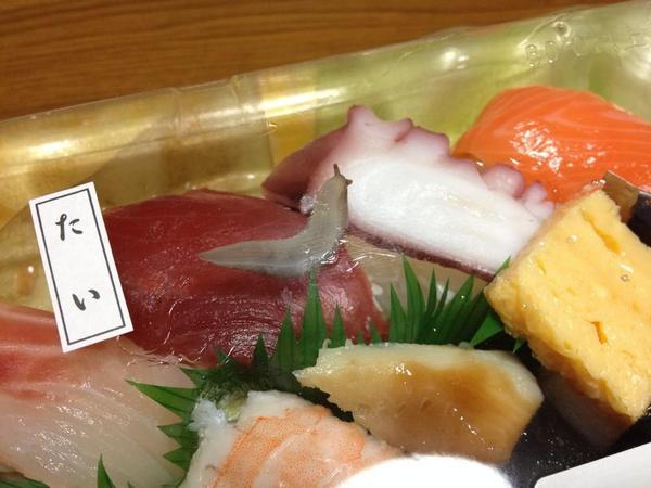 寿司に関連した画像-04