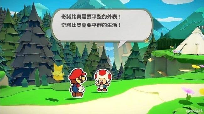 ペーパーマリオ 表現規制 中国に関連した画像-03