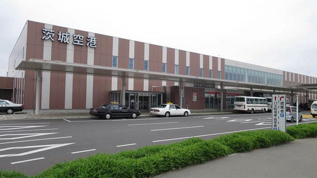 茨城空港 TOKYO 東京に関連した画像-01