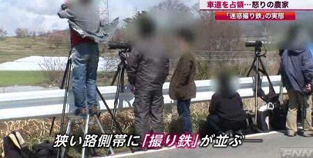 撮り鉄 鉄道 災害 野生動物 扱い ポスター 公式に関連した画像-01
