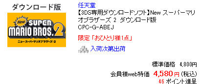 bdcam 2012-07-25 12-46-40-360