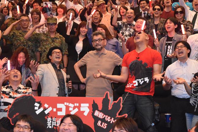 シン・ゴジラ発声可能上映会 島本和彦 庵野秀明に関連した画像-05