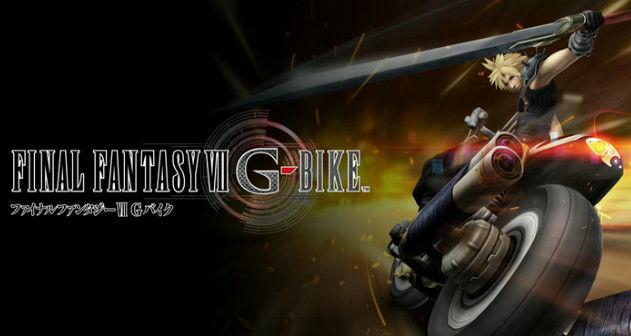 FF7 Gバイクに関連した画像-01