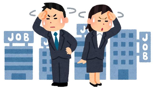 就活 日本 外国人 苦言に関連した画像-01