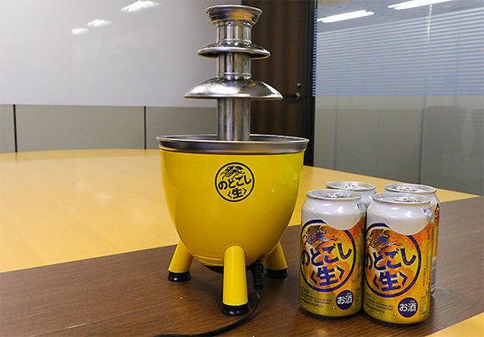 カレーファウンテン カレー ディップ キリンビール のどごし生に関連した画像-04