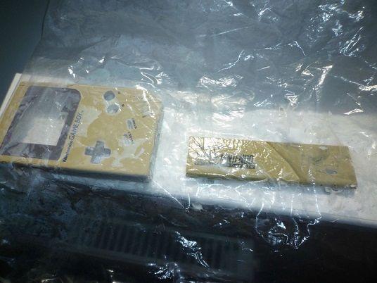 スーパーファミコン ゲームボーイ 黄ばみ ヘアカラー 修復 色 ゲーム機 本体に関連した画像-05