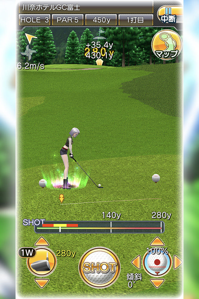 ゴルコン ゴルフコンクエスト ソシャゲ 課金額 事前登録者 スマホゲーに関連した画像-05