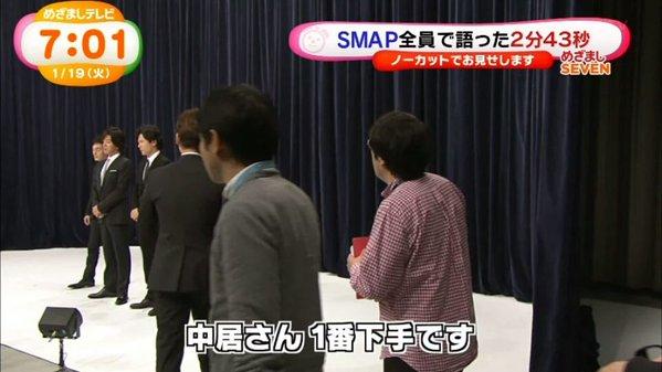 SMAP SMAP×SMAP フジテレビに関連した画像-02