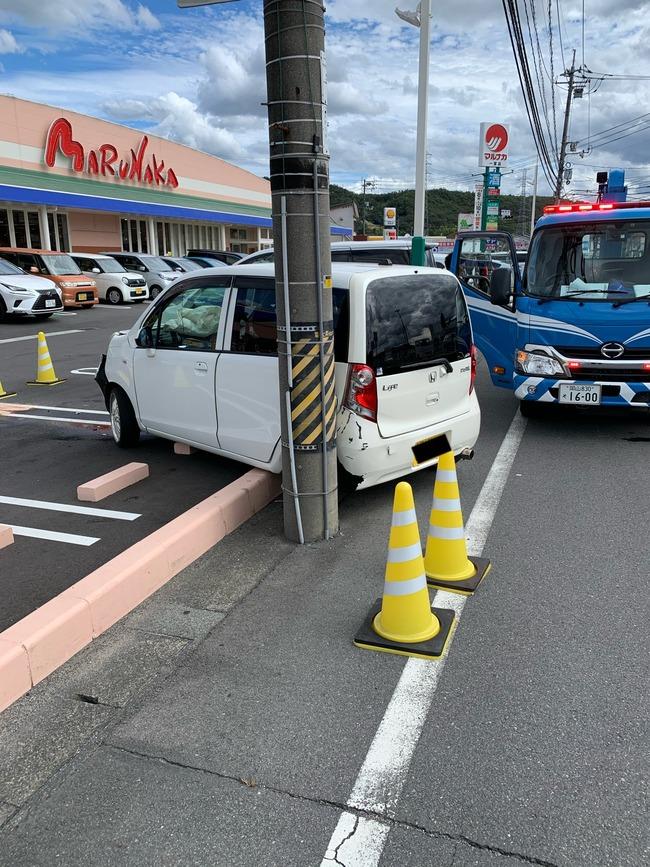 高齢ドライバー 高齢者 新婚 骨折 重傷 岡山に関連した画像-03