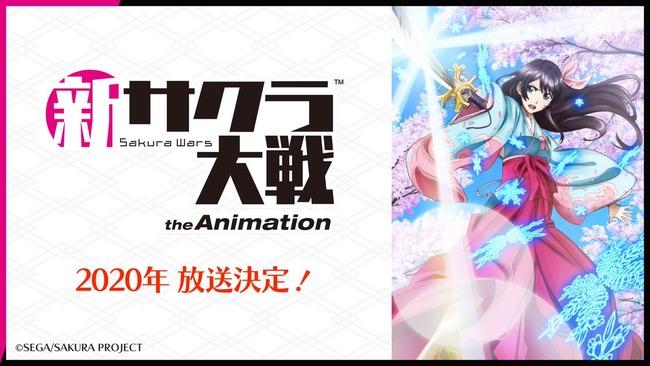 サクラ大戦 TVアニメ 2020年に関連した画像-02