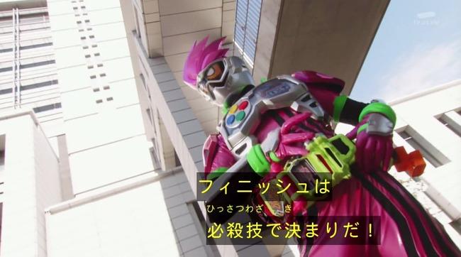 仮面ライダーエグゼイド カセット フーフー アドリブに関連した画像-02
