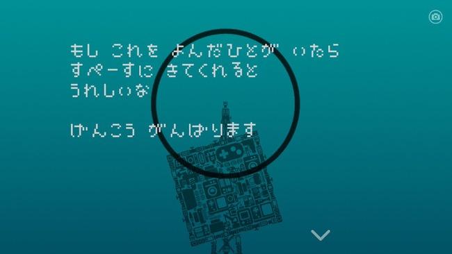 ひとりぼっち惑星 コミケ 宣伝 サークル メッセージ 送信 受信に関連した画像-04