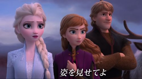 アナと雪の女王 エルサ 松たか子 イントゥ・ジ・アンノウン~心のままにに関連した画像-01