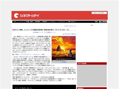 神曲 劇場版 ポケモン ポケットモンスター 主題歌 ED 林明日香 オラシオンのテーマに関連した画像-02