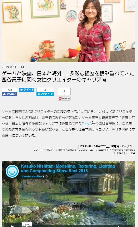 ヘイトスピーチ ネトウヨ ゲームクリエイターに関連した画像-05