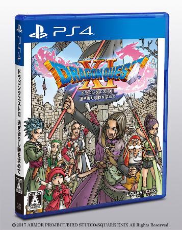 ドラゴンクエスト11 ドラクエ11 PS4 3DS バージョン 特徴 比較 違いに関連した画像-03
